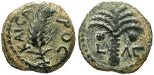 Coponius